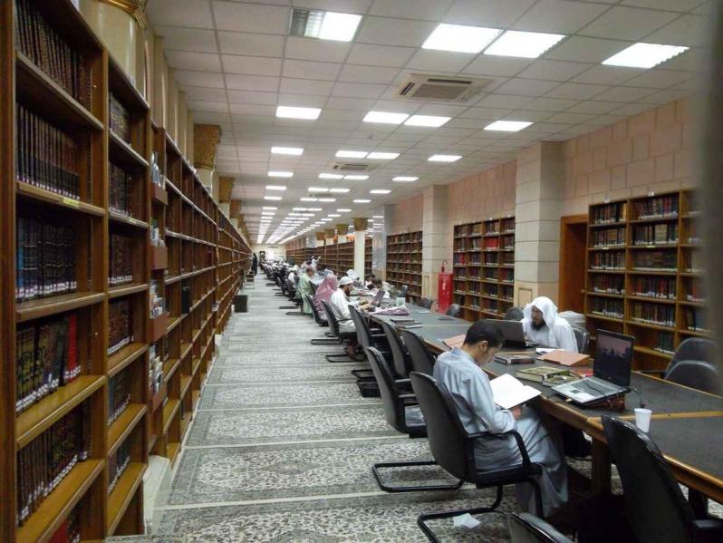 Library & Museum | Madina Al-Haram | KSA